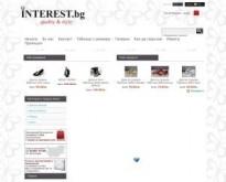 Онлайн магазин за кожени облекла и обувки