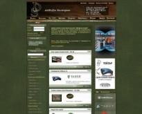 ISD - оръжеен е-магазин