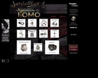 itomo-gallery.com