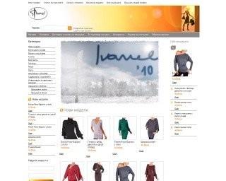 ivanel-bg.com