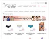 Бутиков онлайн магазин за дамско бельо