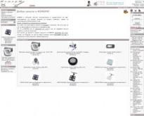 ИЗМЕРИ - Измервателни уреди