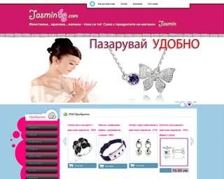 jasminbg.com