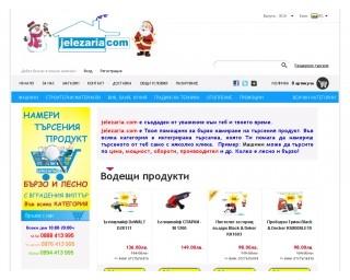jelezaria.com