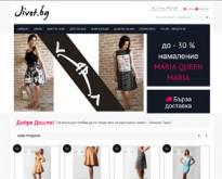 Интернет магазин за мода Jivot.bg