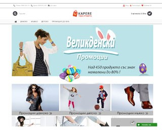 kapere.com