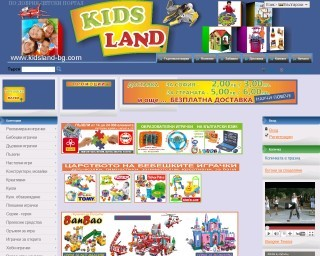 kidsland-bg.com