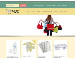 kinder-shop.bg