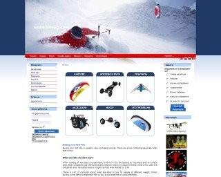 kitebg.com