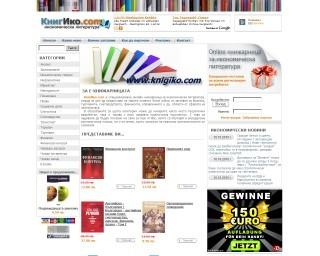 knigiko.com