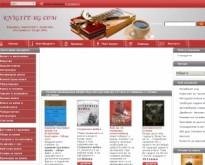 Интернет магази за книги - всички книги, издадени в България, стари и нови