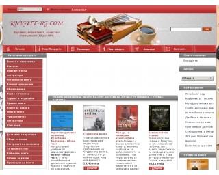 knigite-bg.com