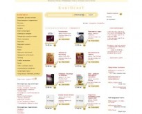 Книги от книжарница Книгосвят