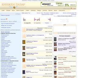 knizhen-pazar.net