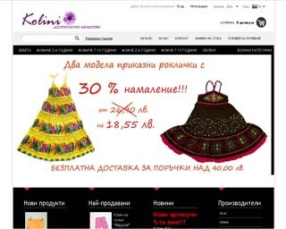 kolinishop.com