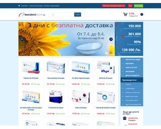 Онлайн магазин за Контактни лещи.