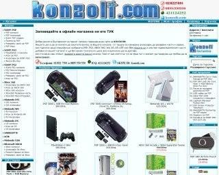 konzoli.com