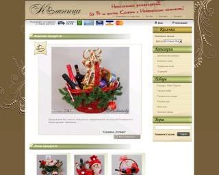 Подаръчни кошници и комплекти за всеки повод! Високо качество на умерени цени.