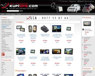 kupigps.com