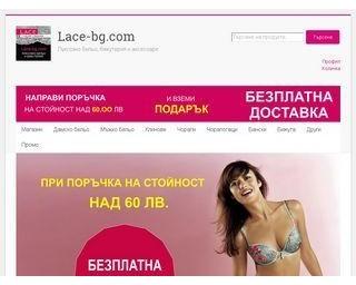 Lace-bg.com - луксозно бельо, бижутерия и аксесоари
