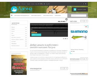 lagunabg.com