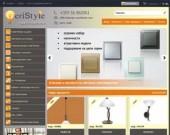 Гери Стил - Магазин за осветление и осветителни тела