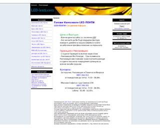 led-lenti.com