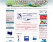 Онлайн магазин за контактни лещи, цветни контактни лещи и разтвори за лещи