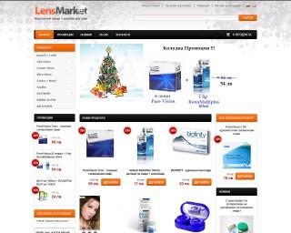 Контактни Лещи онлайн | LensMarket.bg