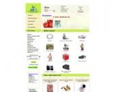 Levbg.com - интернет магазин за любими хора