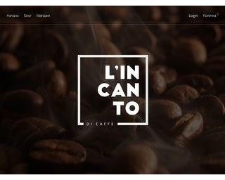 lincantodicaffe.com