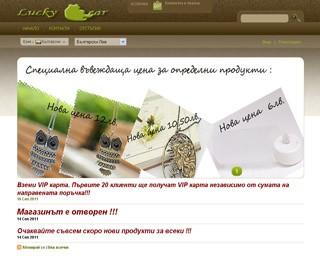 luckybeargifts.com