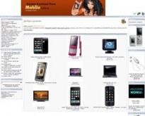 Lugano GSM Интернет магазин