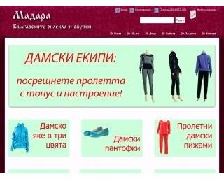 maddara.com