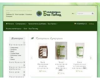 magazin.biopogled.com