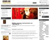 ICONS-BG :: Ръчно рисувани икони . Магазин и каталог.