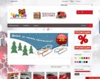 Магазини Чонков - онлайн магазин за детски стоки
