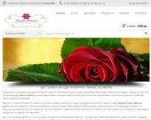 Доставка на цветя Варна от онлайн магазин за букети Magic Flowers