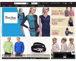 marketzona.com