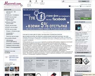 marovski.com
