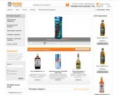Мързеливо – доставка на цигари, алкохол, напитки и захарни изделия.