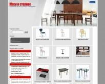 Производство на маси и столове по поръчка и каталог
