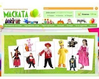maskata-shop.com