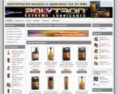 Масла онлайн магазин