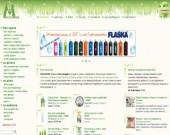Био магазин за био и натурална козметика