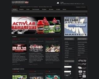maxefect.com