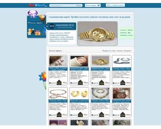 maxoferti.com