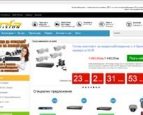 Онлайн магазин за Видеонаблюдение - Охранителни камери, Кабели и Аксесоари, DVR рекордери