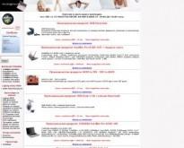 Магазин за лаптопи Toshiba, SONY VAIO, аксесоари за лаптоп, USB джаджи