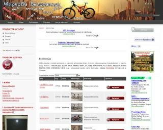 md-bikes.com